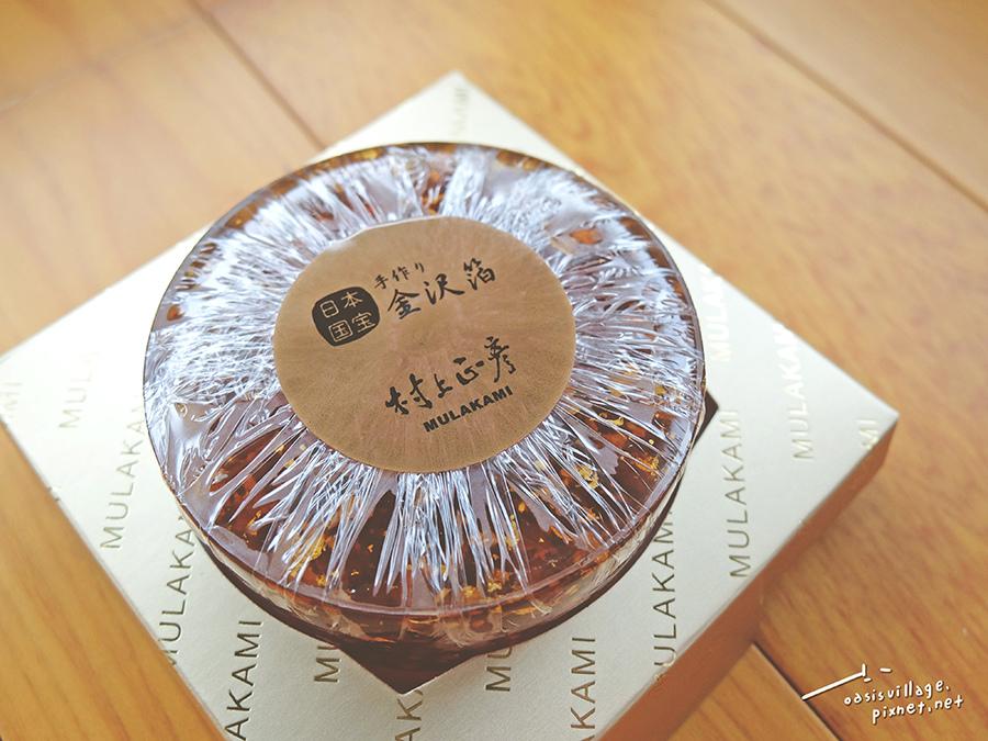 村上正彥-金箔蜂蜜修護美容皂-金箔眼膠-10.jpg