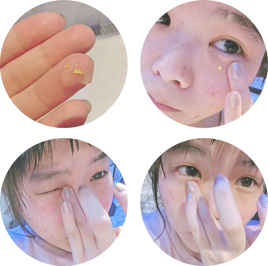村上正彥-金箔蜂蜜修護美容皂-金箔眼膠-25.jpg