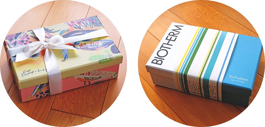butybox美妝體驗盒-2016年1月份-BIOTHERM碧兒泉體驗盒.jpg