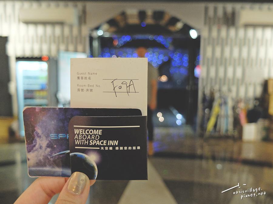 台北車站背包客space inn太空艙旅舍-10.jpg