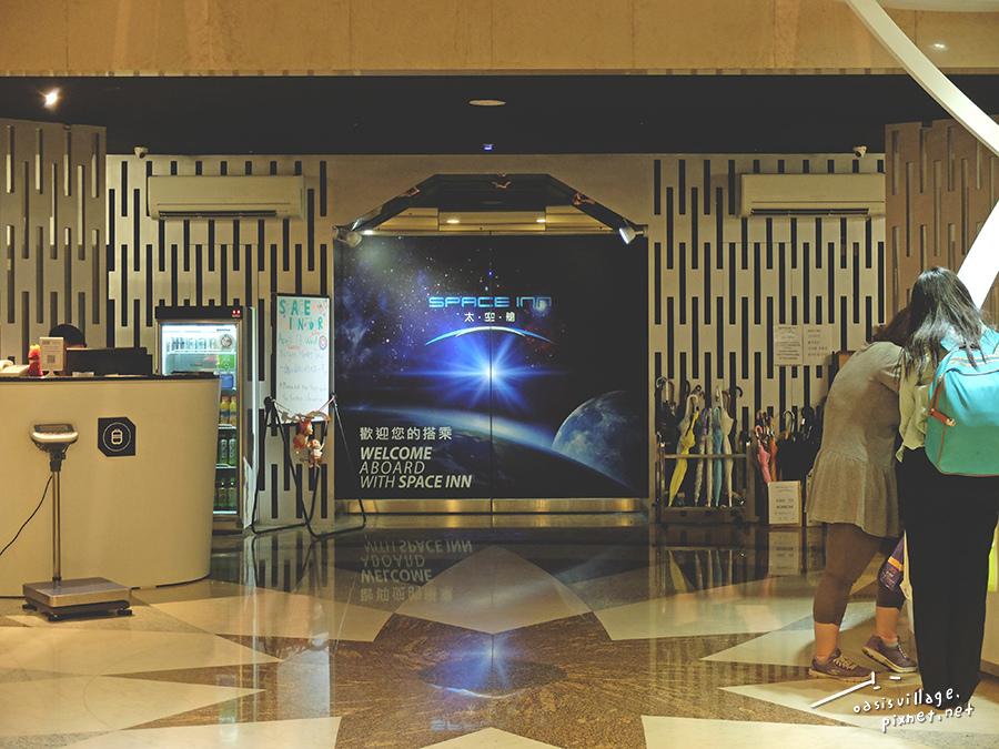 台北車站背包客space inn太空艙旅舍-11.jpg