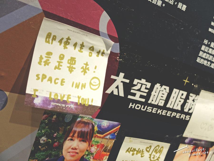 台北車站背包客space inn太空艙旅舍-21.jpg