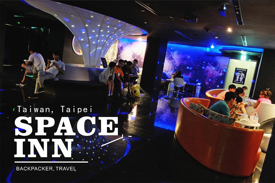 台北車站背包客space inn太空艙旅舍-TOP.jpg