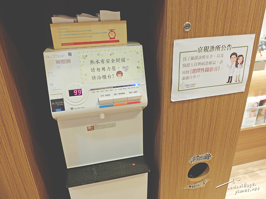 京硯聯合整所抗痘淡疤抗痘四重奏導入01-4.jpg