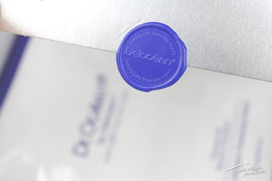 Delocéan+高效亮澤面膜乾濕分離+珊瑚修復玻尿酸精華-2-5.jpg