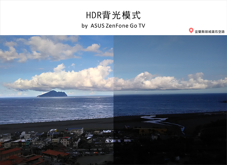 ASUS ZenFone Go TV行動電視平價手機02-15.jpg