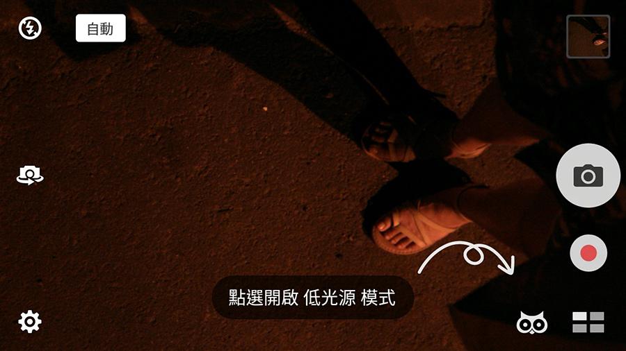 ASUS ZenFone Go TV行動電視平價手機02-16.jpg