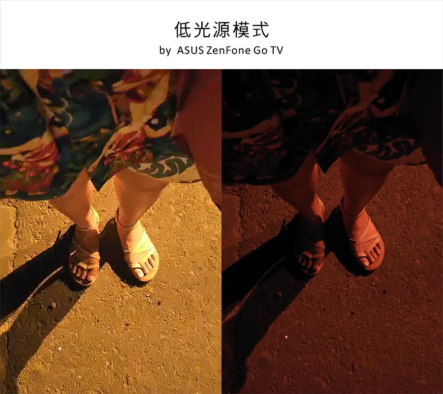 ASUS ZenFone Go TV行動電視平價手機02-17.jpg