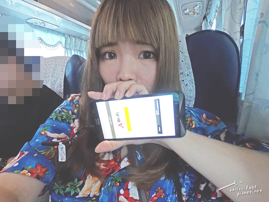 ASUS ZenFone Go TV行動電視平價手機03-02.jpg