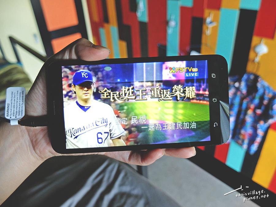 ASUS ZenFone Go TV行動電視平價手機03-07.jpg
