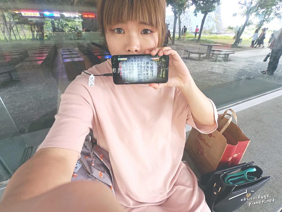 ASUS ZenFone Go TV行動電視平價手機03-10.jpg