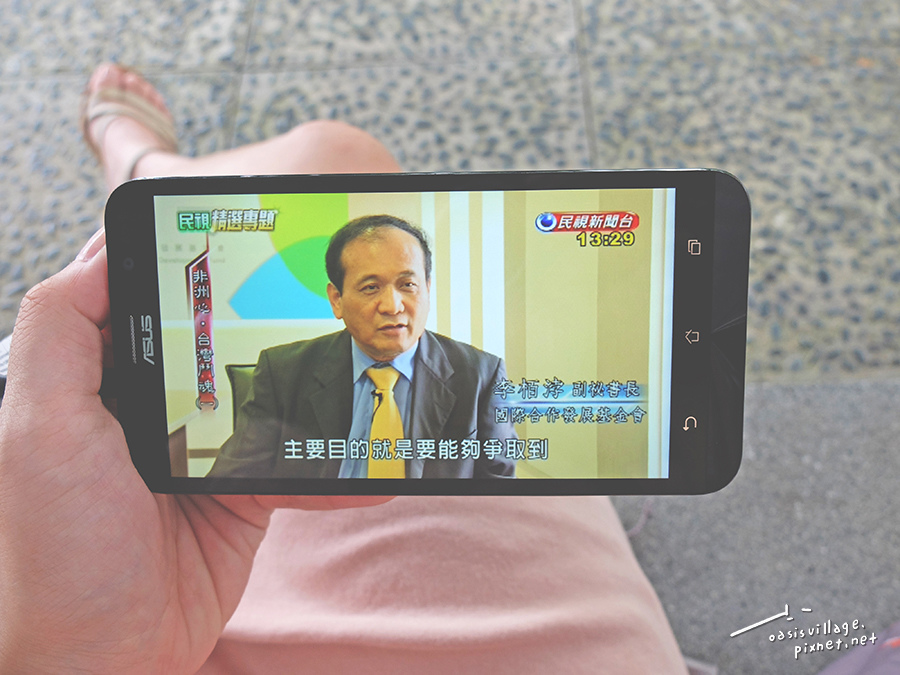 ASUS ZenFone Go TV行動電視平價手機03-13.jpg
