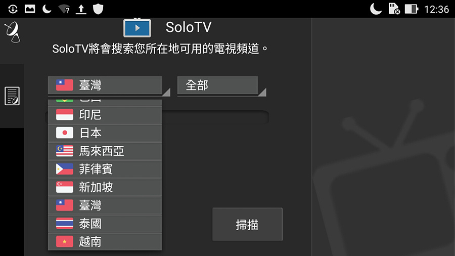 ASUS ZenFone Go TV行動電視平價手機04-03.jpg