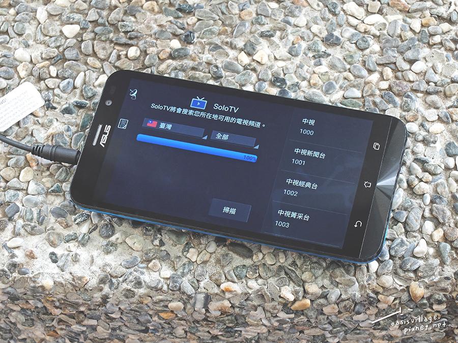 ASUS ZenFone Go TV行動電視平價手機04-01.jpg