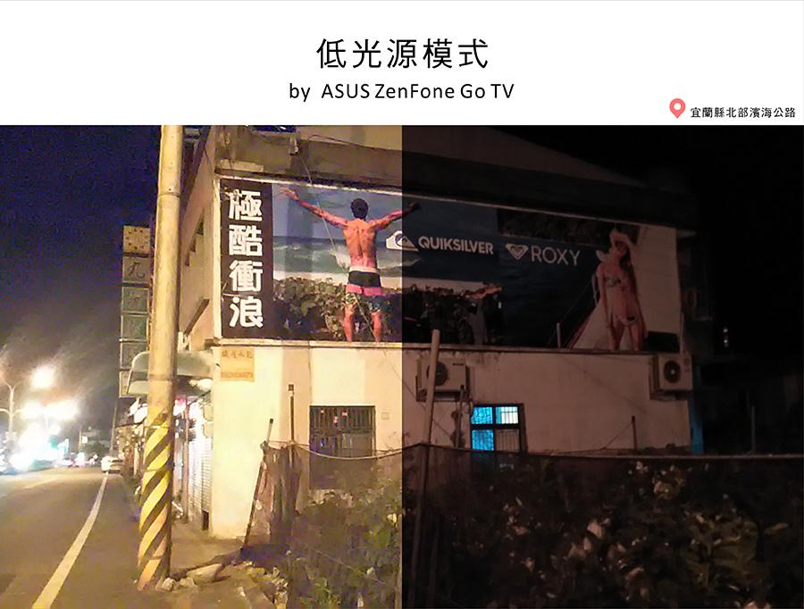 ASUS ZenFone Go TV行動電視平價手機02-18.jpg