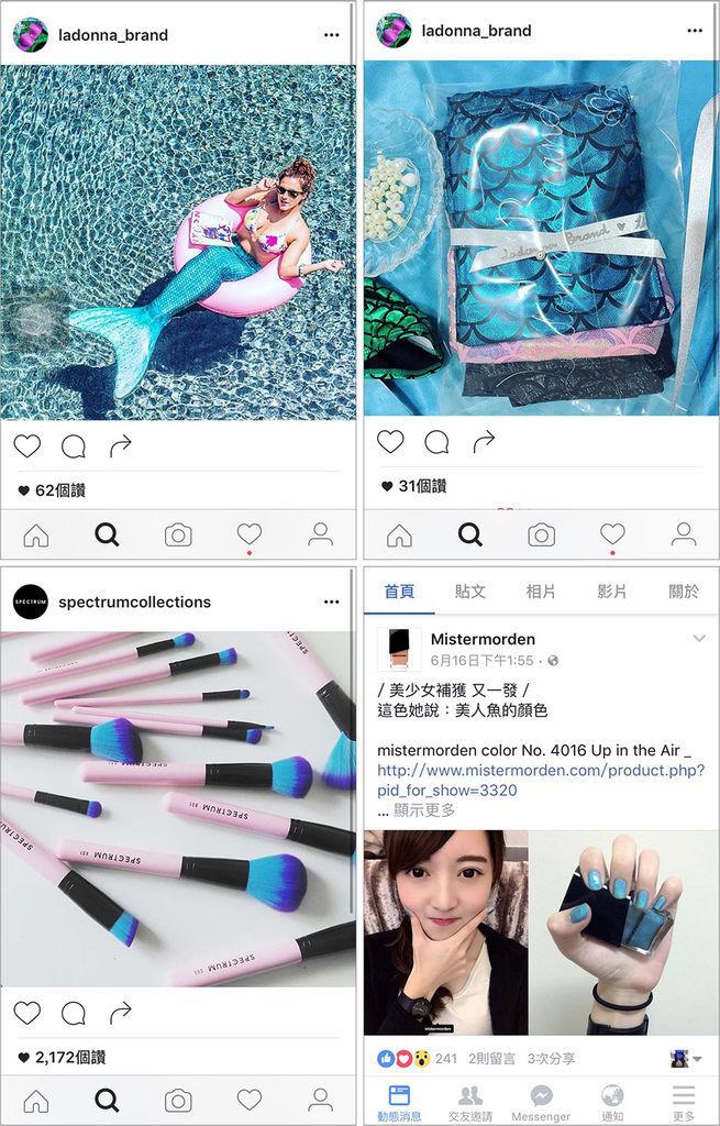 流行色美人魚藍.jpg