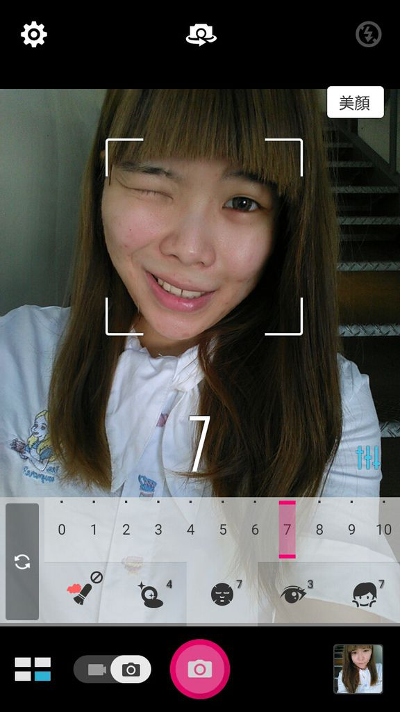 ASUS ZenFone Go TV行動電視平價手機05-01.jpg