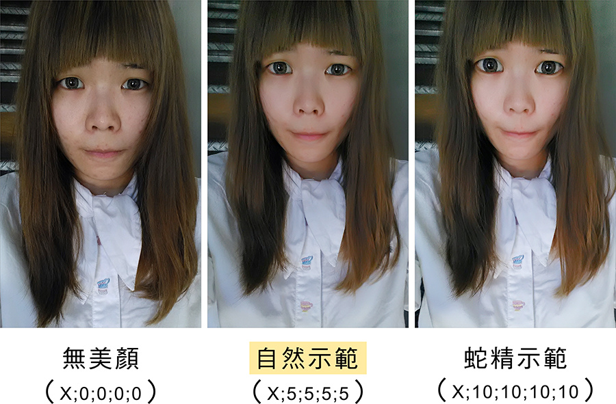 ASUS ZenFone Go TV行動電視平價手機05-02.jpg