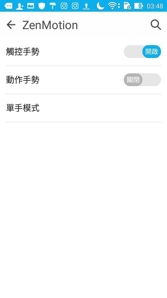 ASUS ZenFone Go TV行動電視平價手機06-02.jpg