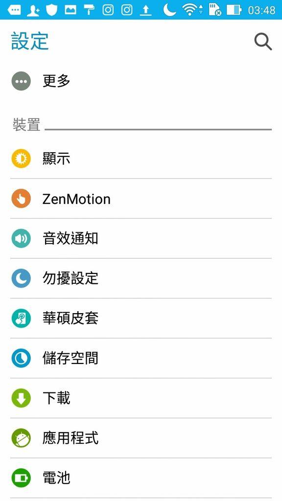 ASUS ZenFone Go TV行動電視平價手機06-01.jpg