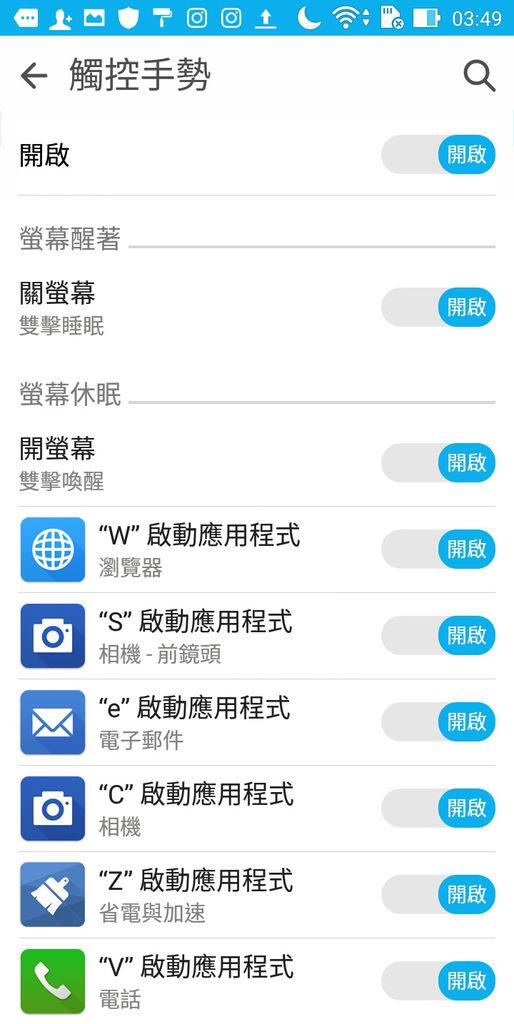 ASUS ZenFone Go TV行動電視平價手機06-03.jpg