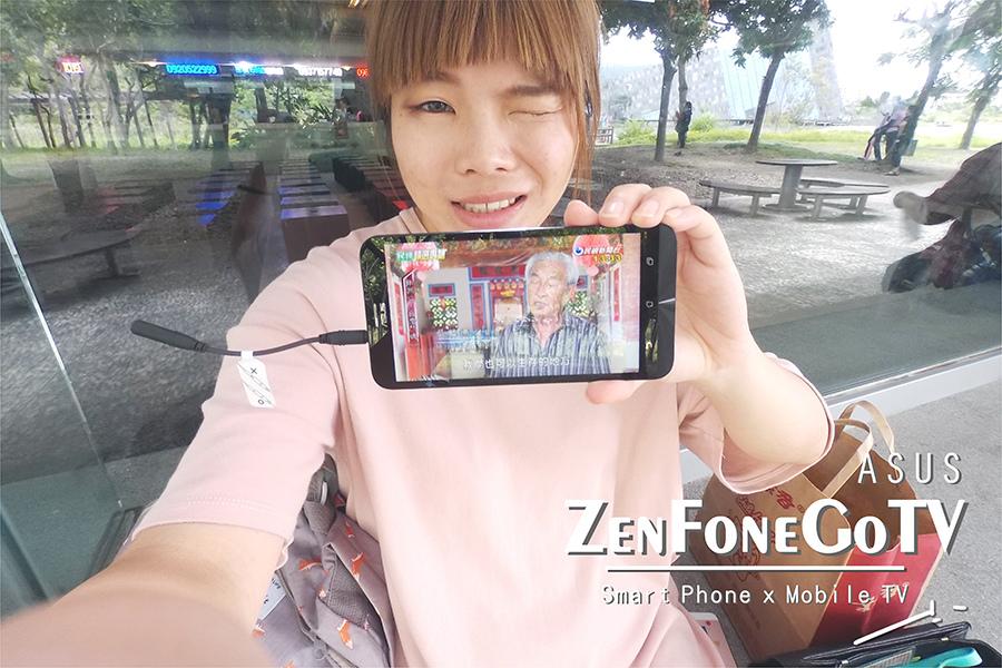 ASUS ZenFone Go TV行動電視平價手機00.JPG