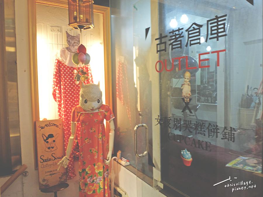 台中市一中街一中商圈古著店女孩別哭01-08.JPG