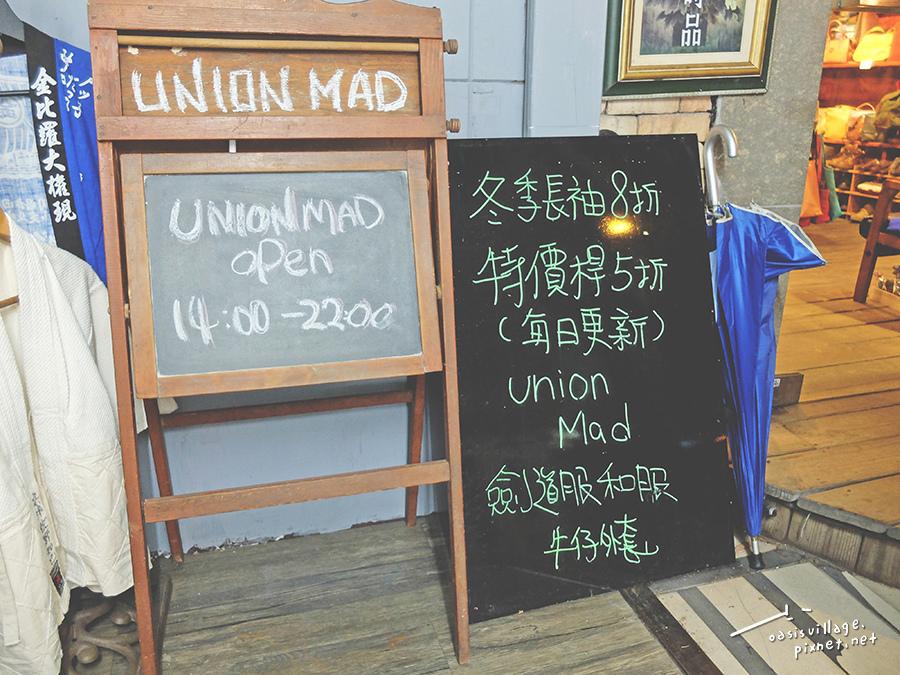 台中市一中街一中商圈古著店UNION MAD01-05.JPG