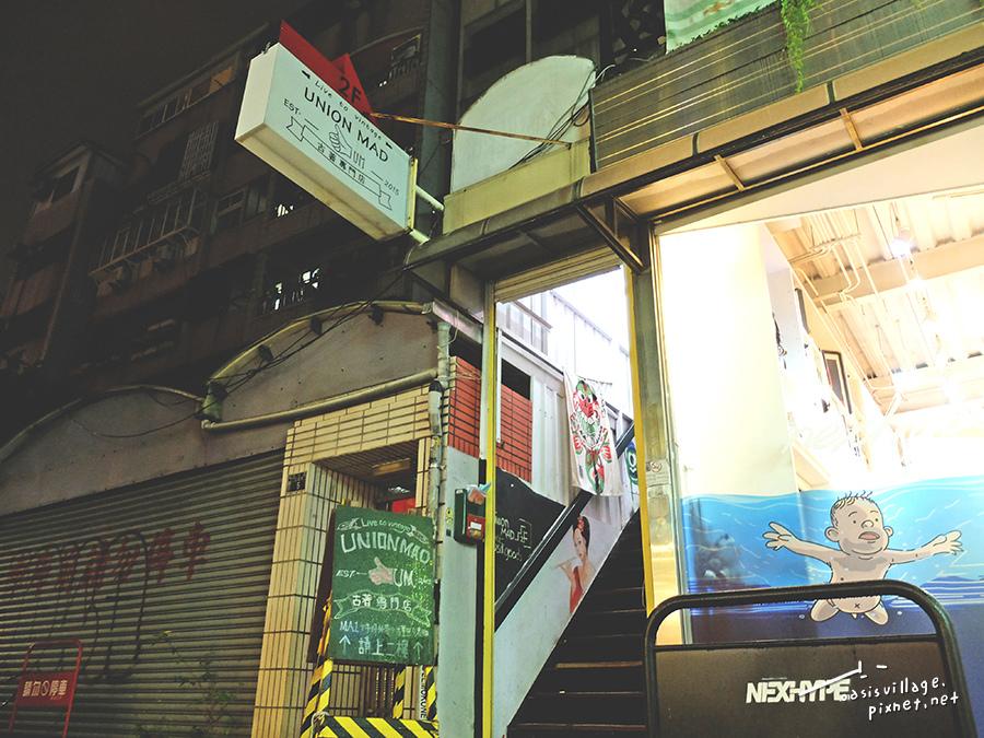 台中市一中街一中商圈古著店UNION MAD01-02.JPG