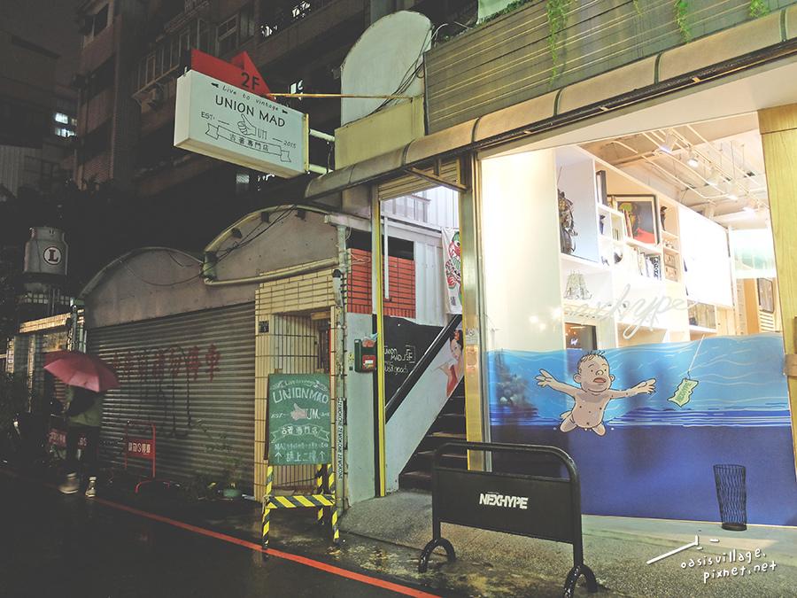 台中市一中街一中商圈古著店UNION MAD01-01.JPG