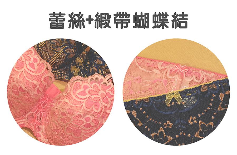 台中菲玲驕傲小姐美胸內衣01-05-1.jpg