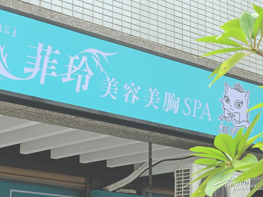 台中菲玲美容美胸SPA新店面-22.jpg