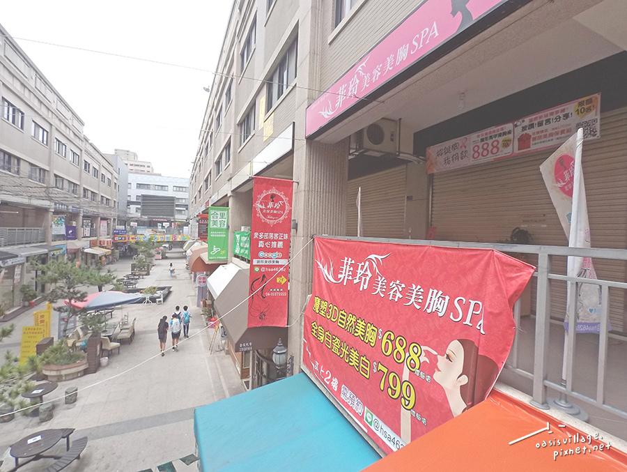 台中菲玲美容美胸SPA新店面-28.jpg