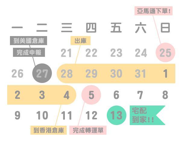 date.jpg