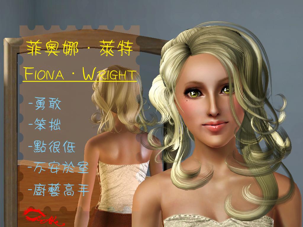 Fiona_CAS_2