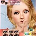 [Tifa]Eyes+N41