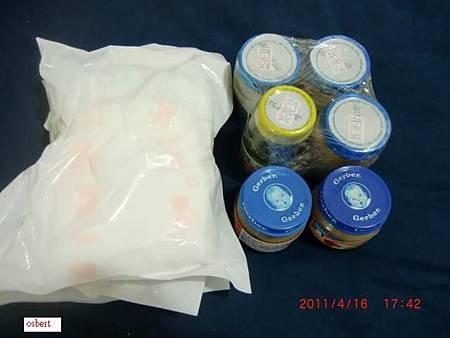 嬰兒食品.JPG
