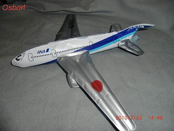 機上禮物.jpg
