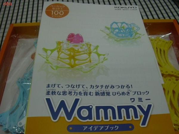 wammy3.jpg