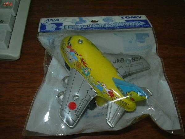 飛機4.jpg