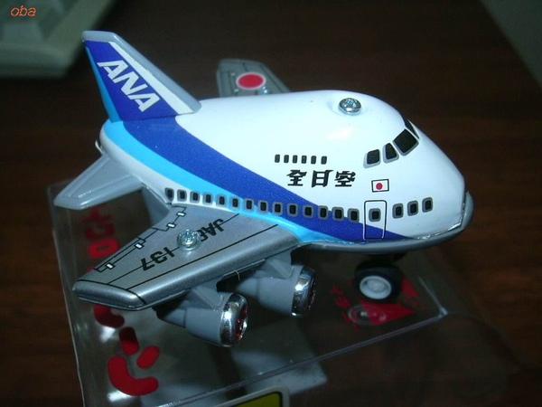 飛機 033.jpg