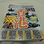 香港旅遊書1.JPG
