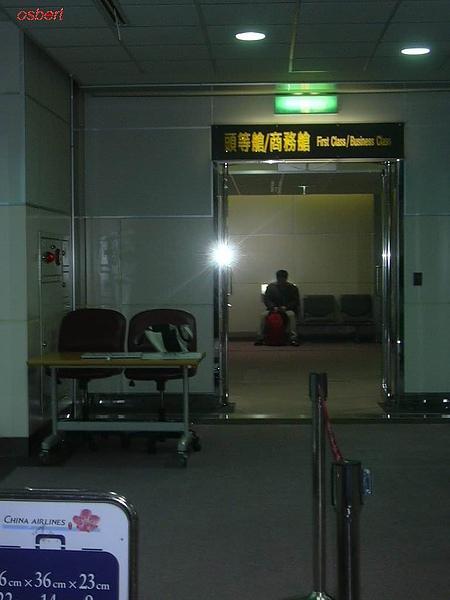 桃園輪椅男.jpg