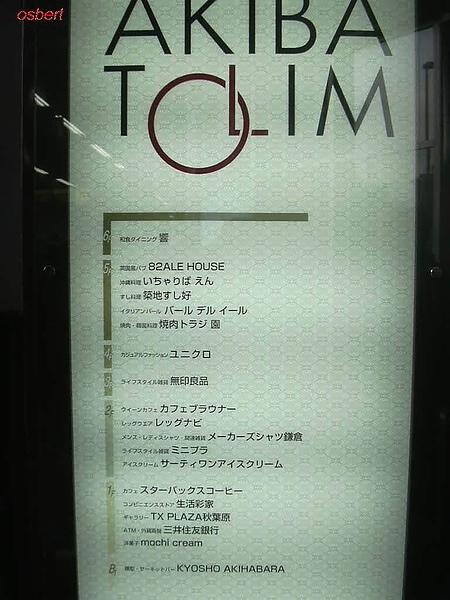 旋轉東京 053.jpg