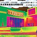 美術館專輯封面封面.jpg