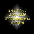 801訊息.jpg