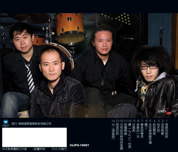 CD 底部.jpg