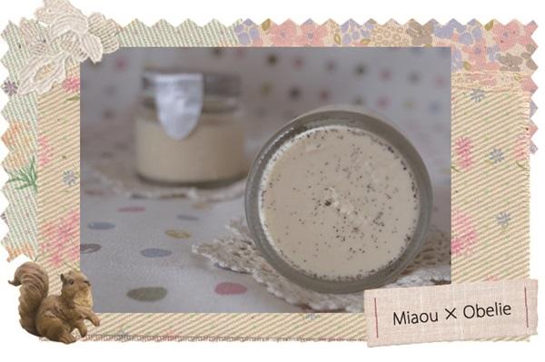 Miaou12.jpg