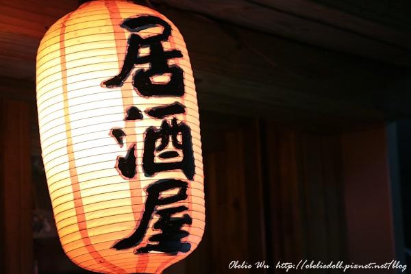 居酒屋0019.JPG