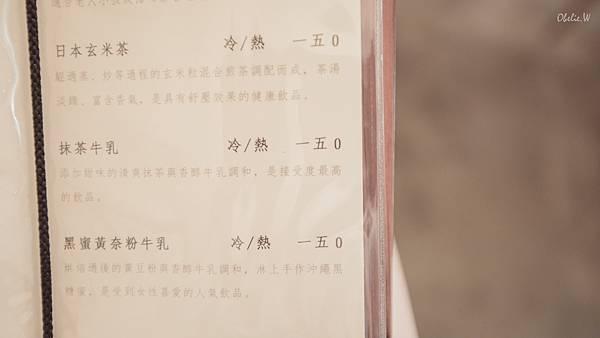 歲時亭-64.jpg